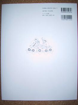 6926.JPG